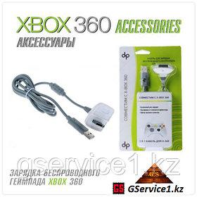 Зарядный кабель для геймпада (Xbox 360)
