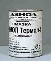Термол-1
