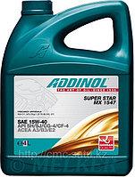 Моторное масло ADDINOL SUPER STAR MX 1547