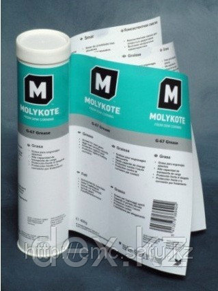 Molykote G-67