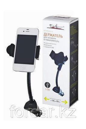 Держатель Функционал для телефона в прикуриватель на длинной штанге раздвижной с зарядкой USB, фото 2