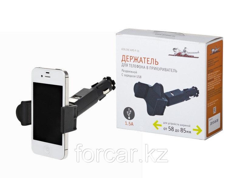 Держатель Функционал для телефона в прикуриватель раздвижной с зарядкой USB