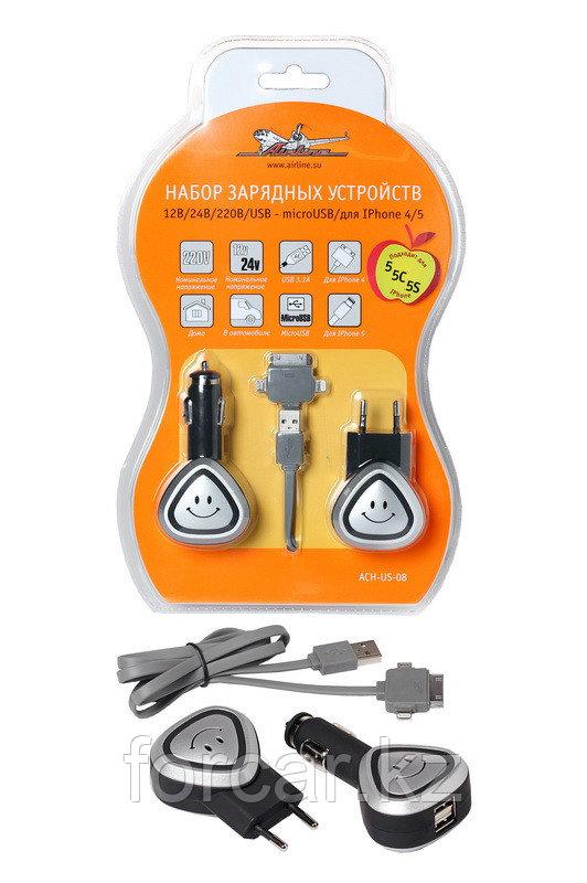 Зарядное устройство набор 12В/24В/220В/USB - microUSB/для Iphone 4/5