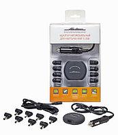 Адаптер автомобильный для ноутбука универсальный 90Вт с USB (ультра компактный)