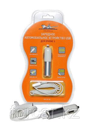 Зарядное устройство автомобильное USB для IPhone 5, фото 2