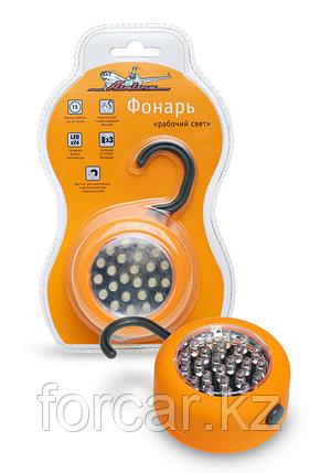 Фонарь рабочий свет LEDx24 С крюком и магнитом, фото 2