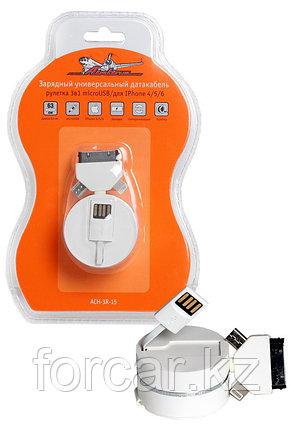Зарядный универсальный датакабель рулетка 3 в 1 microUSB/для IPhone 4/5/6, фото 2