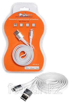 Зарядный универсальный датакабель для IPhone 5/6, фото 2