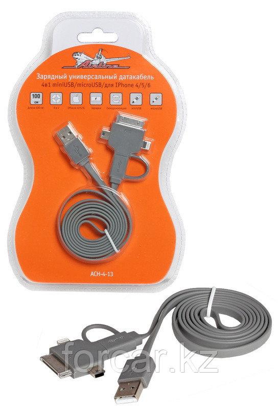 Зарядный универсальный датакабель 4 в 1 miniUSB/microUSB/для IPhone 4/5/6