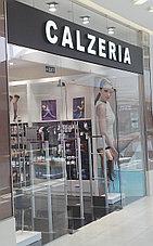 Антикражный комплект для магазина, бутика одежды., фото 3