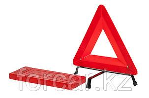 Знак аварийной остановки с широким корпусом