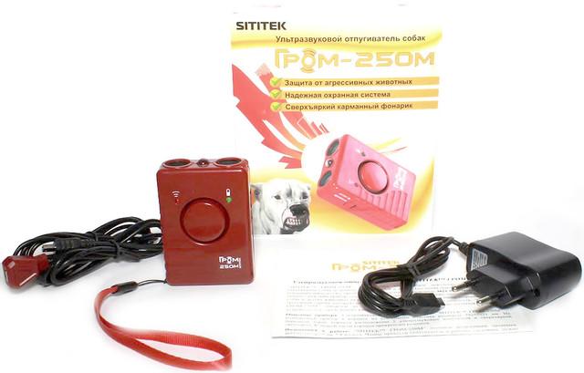"""Комплект поставки ультразвукового отпугивателя """"SITITEK ГРОМ-250М"""" (кликните по фото для его увеличения)"""