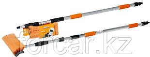 Швабра с насадкой для шланга, щеткой 25 см и телескопической ручкой 300 см