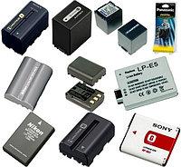 15. Аккумуляторы, батареи