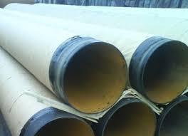 Трубы стальные с ВУС антикоррозийной битумно -полимерной изоляцией БПИ