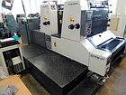 Komori Sprint 228P б/у 2000г - двухкрасочная печатная машина, фото 3