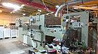 Автоматическая высечка TMZ EW-106 б/у 1999, фото 2