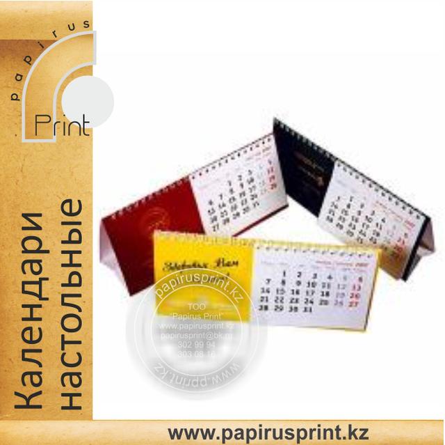 Настольный календарь перекидной, календари, изготовление календарей