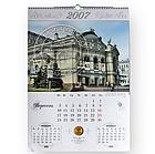 Календари настенные, перекидные и плакаты, фото 4