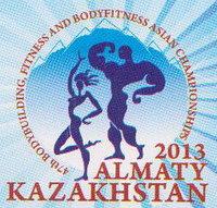 47 Чемпионат Азии по бодибилдингу, фитнесу и бодифитнесу