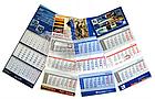 Квартальные календари, Изготовление и печать квартальных календарей, фото 3