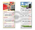 Квартальные календари, Изготовление и печать квартальных календарей, фото 4