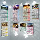 Квартальные календари, Изготовление и печать квартальных календарей, фото 5