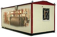 ТКУ-6300 Транспортабельная котельная установка