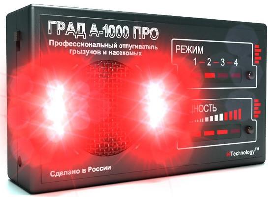 Сверхъяркие вспышки света, действующие по специально разработанному алгоритму, существенно повышают эффективность отпугивания вредителей на близких расстояниях