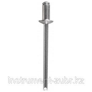 Заклепки PROFIX алюминиевые, 4,8х20мм, 50шт, STAYER