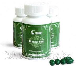 Кальций Fohow жидкий растительный из морских водорослей аллергия, остеопороз, артрит, беременным, климакс, фото 2