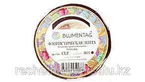 """""""Blumentag"""" Флористическая лента 12мм цвет №72"""