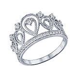 Серебряное кольцо с фианитами, фото 2