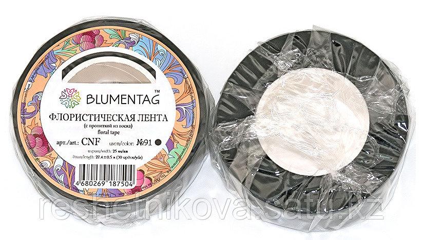"""""""Blumentag"""" Флористическая лента 25мм цвет №91"""