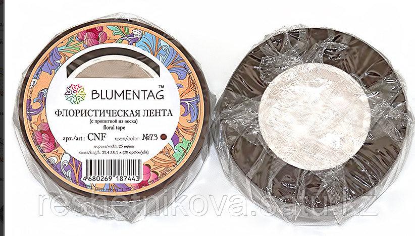"""""""Blumentag"""" Флористическая лента 25мм цвет№73"""