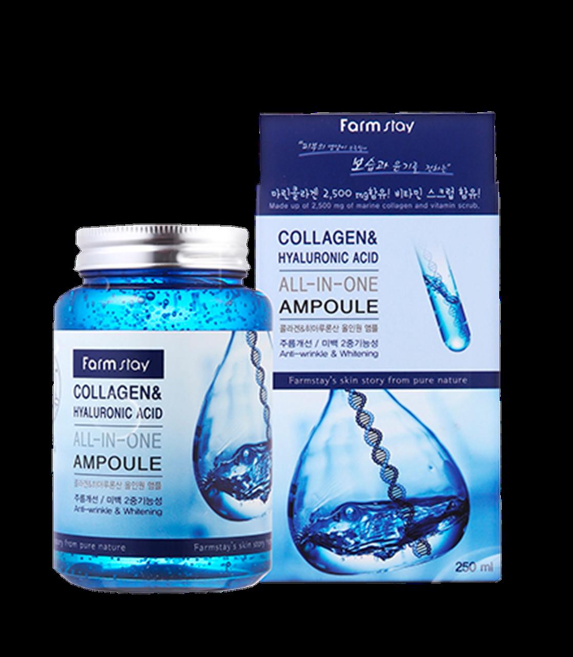 FarmStay All-in-one Collagen&Hyaluronic Acid Ampoule Натуральный жидкий экстракт 2в1 гиалурон и коллаген 250мл