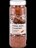 Соль для ванн Cholate&Cinnamoon