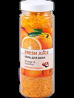 Соль для ванн Orange & Guarana