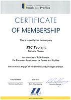 Сертификат европейской ассоциации производителей сэндвич-панелей и профлиста European Association for Panels and Profiles (PPA).