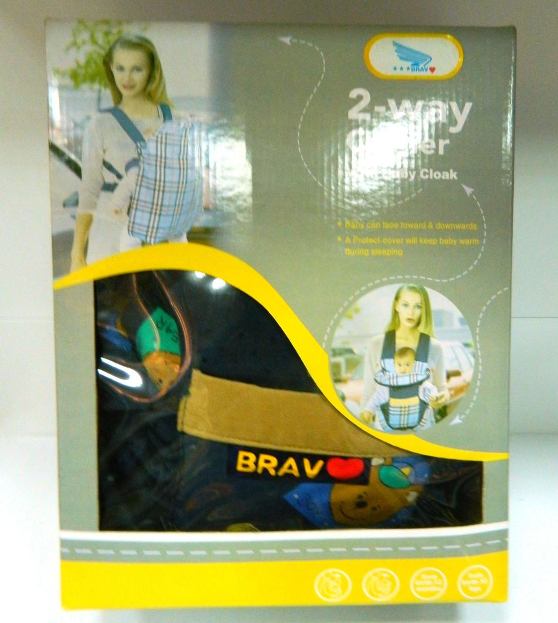 Кенгуру для малыша Bravo (2-way carrier)
