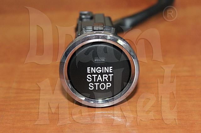 Система запуска двигателя Push Start DM-1180