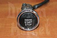 Система запуска двигателя Push Start DM-1180, фото 1