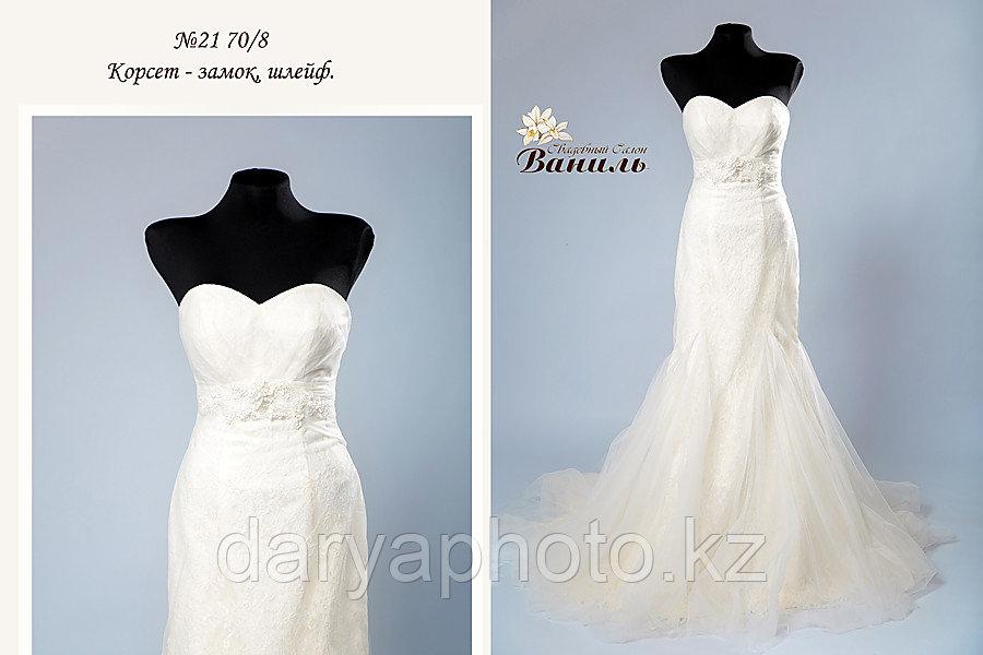 Свадебное платье Прованс - фото 1