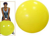 Мяч гимнастический, фото 1