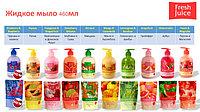 Жидкое мыло Fresh Juice