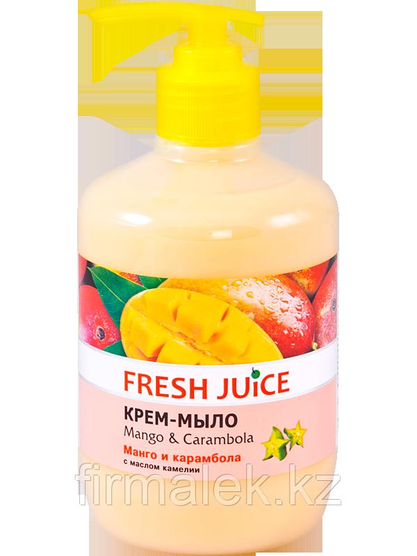 Крем-мыло с маслом камелии Mango & Carambol