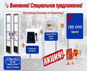 Противокражный комплект для супермаркета и аптеки., фото 2