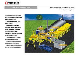 Мобильный асфальтный завод QCQ-10 из Китая 10 тонн/час