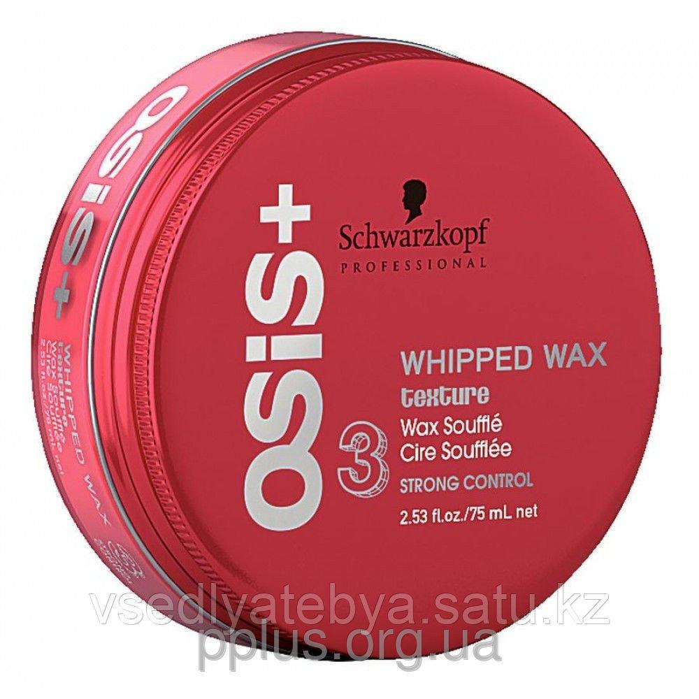 Schwarzkopf Professional Воск-суфле Osis Whipped Wax 75 мл