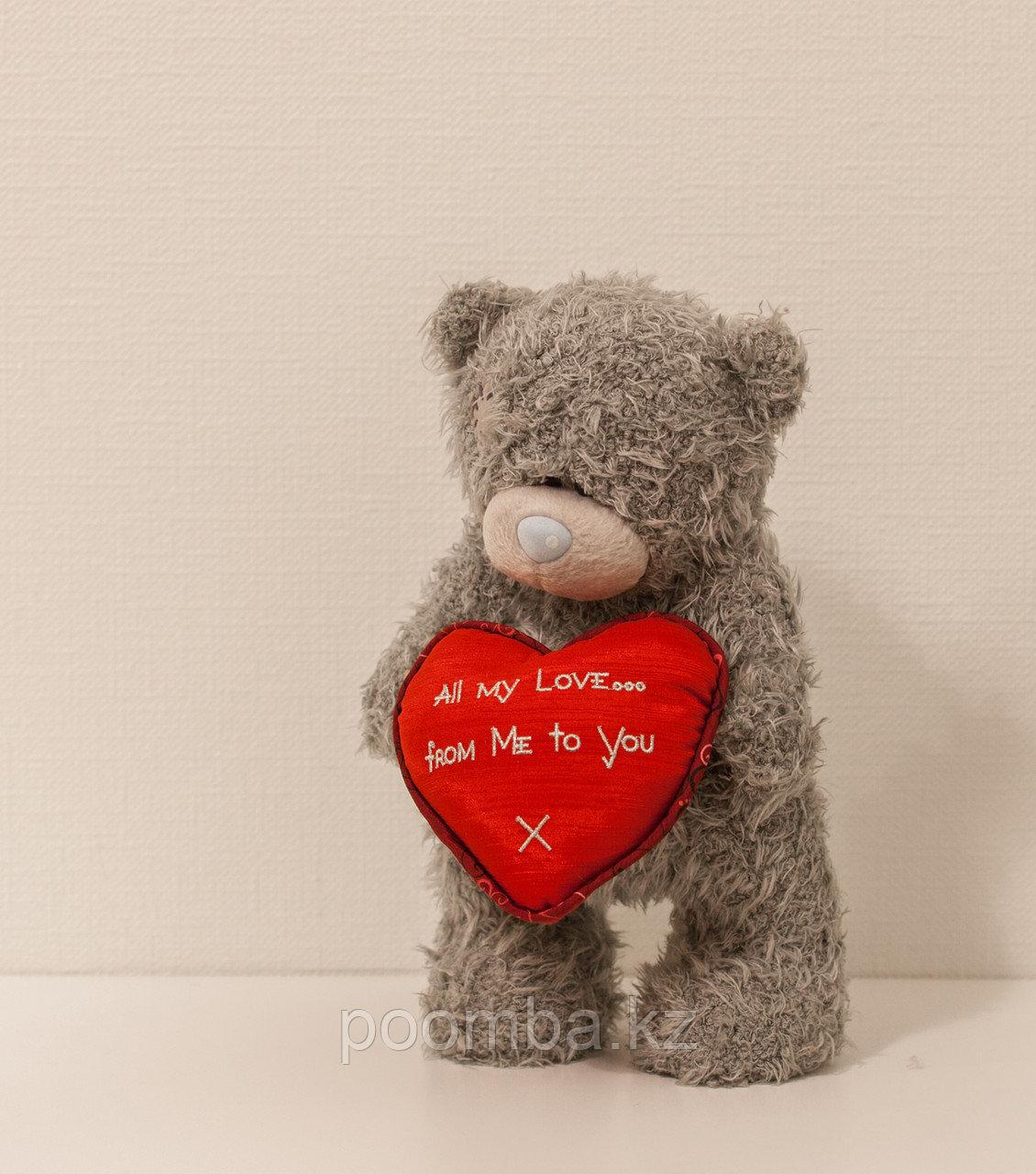 "Мягкая игрушка Teddy ""Me to You"" 25 см с большим сердцем"